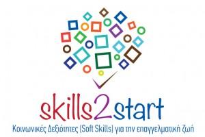 logo-skills2start
