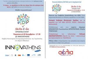 Skills2Go Opening_AFISA